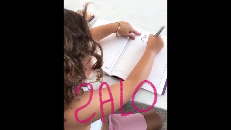 Саломе Родригес   Salome Rodriguez