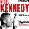 Nigel Kennedy в ММДМ | 22.01.2018
