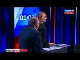 Владимир Жириновский - Убери эту проститутку, эту грязь отсюда! Убери. Чёрная грязь, отвратительная баба, блядь последняя