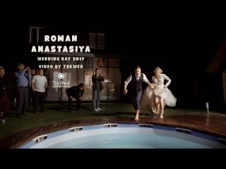 Wedding day - Roman and Anastasiya