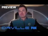Орвилл / The Orville.1 сезон.Промо-ролик (2017) [1080p]