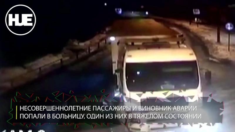 Подростки с травой и бульбулятором в машине попали в аварию под Иркутском