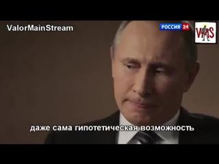 Россиюшка встала с колен