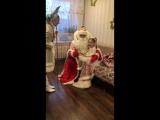 Второй год у нас один и тот же Дедушка мороз и Снегурочка. Очень довольны. А Каролина в полном восторге от них.