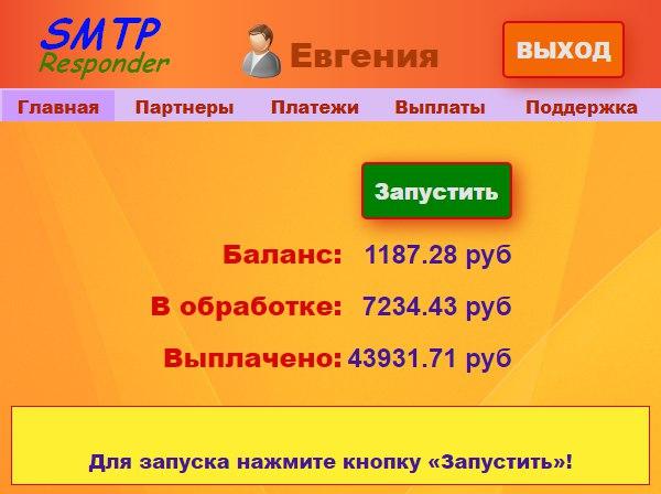 Игровое казино вулкан Бакчар download Казино vulkan Невел скачать