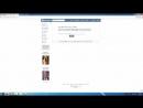 Как разморозить страницу в ВК Вконтакте