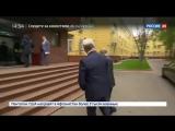 Россия 24 - Владимир Путин проведет совещание на предприятии