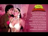 Satyam Shivam Sundaram {HD} - Shashi Kapoor - Zeenat Aman