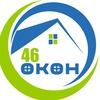 Ремонт и установка окон по Курской области