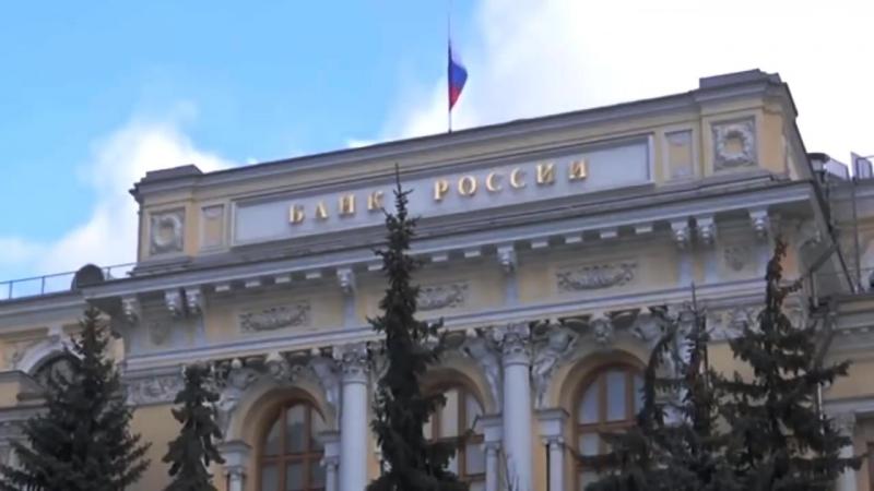 Перемены Начались! Центральный банк России Начали Жучить (1)