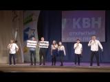 ll Открытый кубок города Перми. Команда КВН