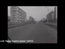 Эпизод из х/ф Адрес вашего дома (1972)