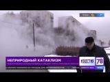 Неприродный катаклизм. Энергетические компании Петербурга обещают тепло в новогодие каникулы