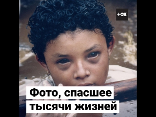 Агония Омайры Санчес