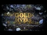 Золотая лихорадка. Берингово море Под лёд 6 сезон 9 серия (2017) HD