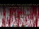 نحن نعرف الإخوان المسلمين ونعرف تاريخهم قرأناه حرفا حرفا تاريخ أسود في المكر والخيانة  الشيخ محمد هادي المدخلي