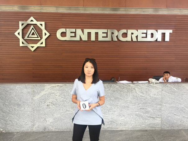 Қымбатты достар!  «Банк ЦентрКредит» АҚ пен «Sinooil» АЖҚ желісі бір