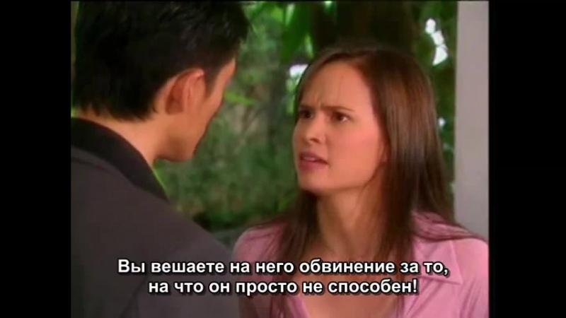 Ловушка любви | A Woman's Trickery | Leh Ratree (2004) - Сек обливает Кейт из душа (отрывок)