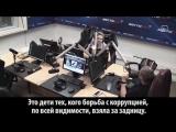 Это дети тех, кого борьба с коррупцией взяла за задницу: Владимир Соловьев о митингах 12 июня