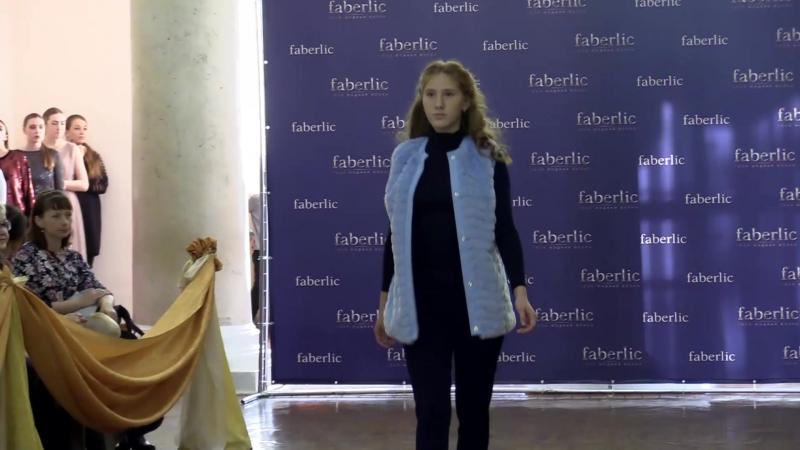 Модный показ от Фаберлик в Полевском (дефиле)