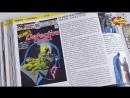 On The Table Обзоры комиксов и многое другое Бэтмен Энциклопедия Batman A Visual History