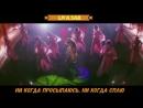 Нет утешения, нет радости Страстная любовь Naen Naen Lagta Chaahat Shah Rukh Khan Русские Субтитры