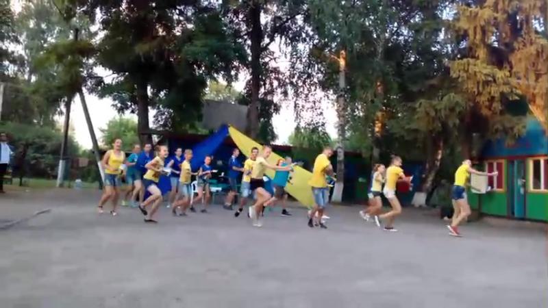 танець Перлина Україна Ковпаківець 2017 3 зміна Тематичний день З Україною в серці