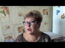 АСТРОЛОГ Марина Морозова проводит консультацию по гороскопу часть 1