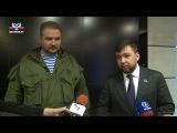 Александр Тимофеев и Денис Пушилин прокомментировали итоги круглого стола по в ...