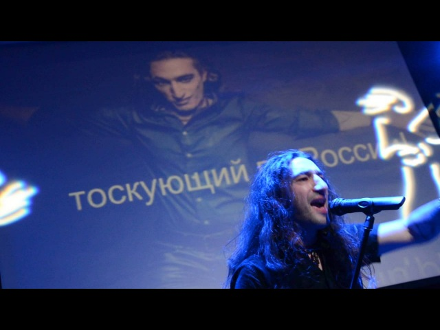 Kissin Black - Cut my fingers (14.10.2016 Moscow Mezzo Forte )