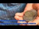 Мошенник пытается продать поддельные старинные редкие монеты
