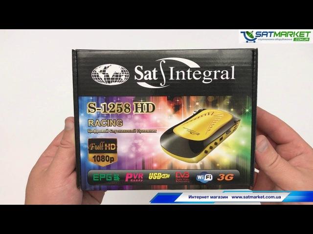Sat-Integral S-1258 HD RACING