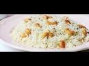 Джира райс - пряный рис с кумином и кешью