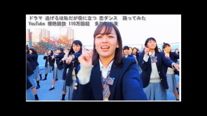역대급) 각종 대회 우승한 일본 고등학교 댄스팀 2016년 활약상