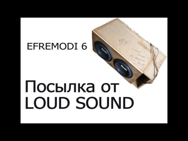 EFREMOVDI 6. 2 шт Alphard Magnum M12 D2