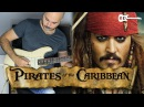 Pirates of the Caribbean Theme Guitar Only Cover by Kfir Ochaion