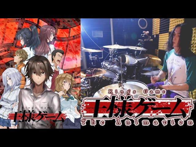 【Drum Cover】 Ousama Game OP 【王様ゲーム】 OP FEED THE FIRE feat BrokeN Dima Lancaster *sheet music