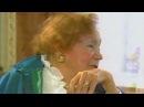 Ирина Одоевцева в передаче До и после полуночи зап 1988