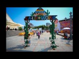 Gente De Zona feat. Marc Anthony La Gozadera letra lyrics русский перевод + espanol