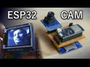 ESP32 with Camera and TFT Display OV7670 FIFO