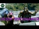 История персонажей мутантов Бибоп и Рокстеди