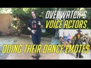 Overwatch Voice Actor Doing Their Dance Emotes Including Genji Sombra Lucio Tracer More