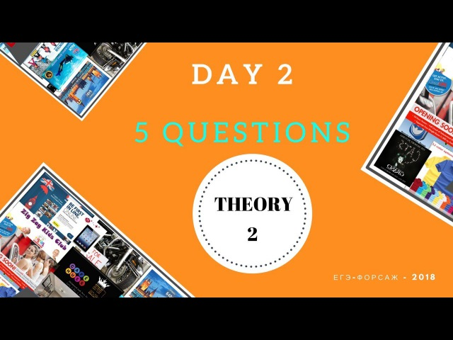 Day 2 Direct and Indirect Questions Types of Direct Questions