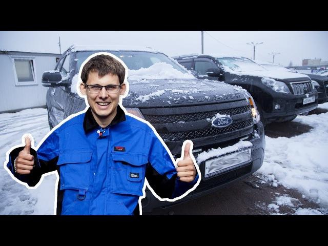 Ford Explorer , Дешёвый и как НОвый ! Осмотр