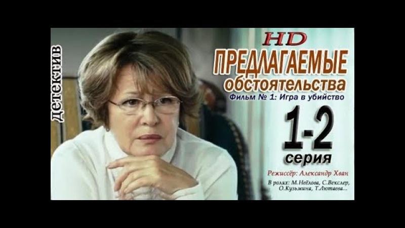 Фильм Единичка 2015 смотреть онлайн бесплатно в хорошем