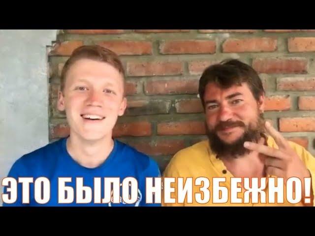 Интервью с Русланом Татунашвили. Разрыв шаблона. Это было неизбежно!
