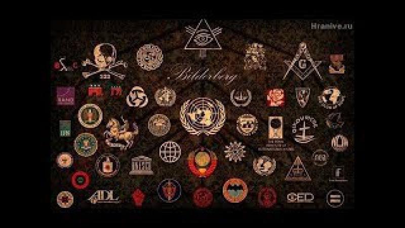 АРХОНТЫ, Кто они, истинные хозяева материального мира Часть 2