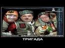 Игорь Беркут Finita La Comedia конец проекта Украина 6 марта 2014 года