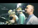 Ніно - гурт Бойки м.Калуш