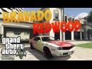 BRAVADO REDWOOD GAUNTLET, МАСЛКАР - ОБЗОР GTA 5